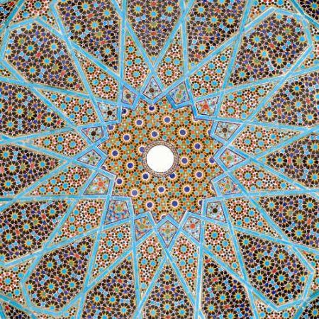 eCursus Islamitische Filosofie