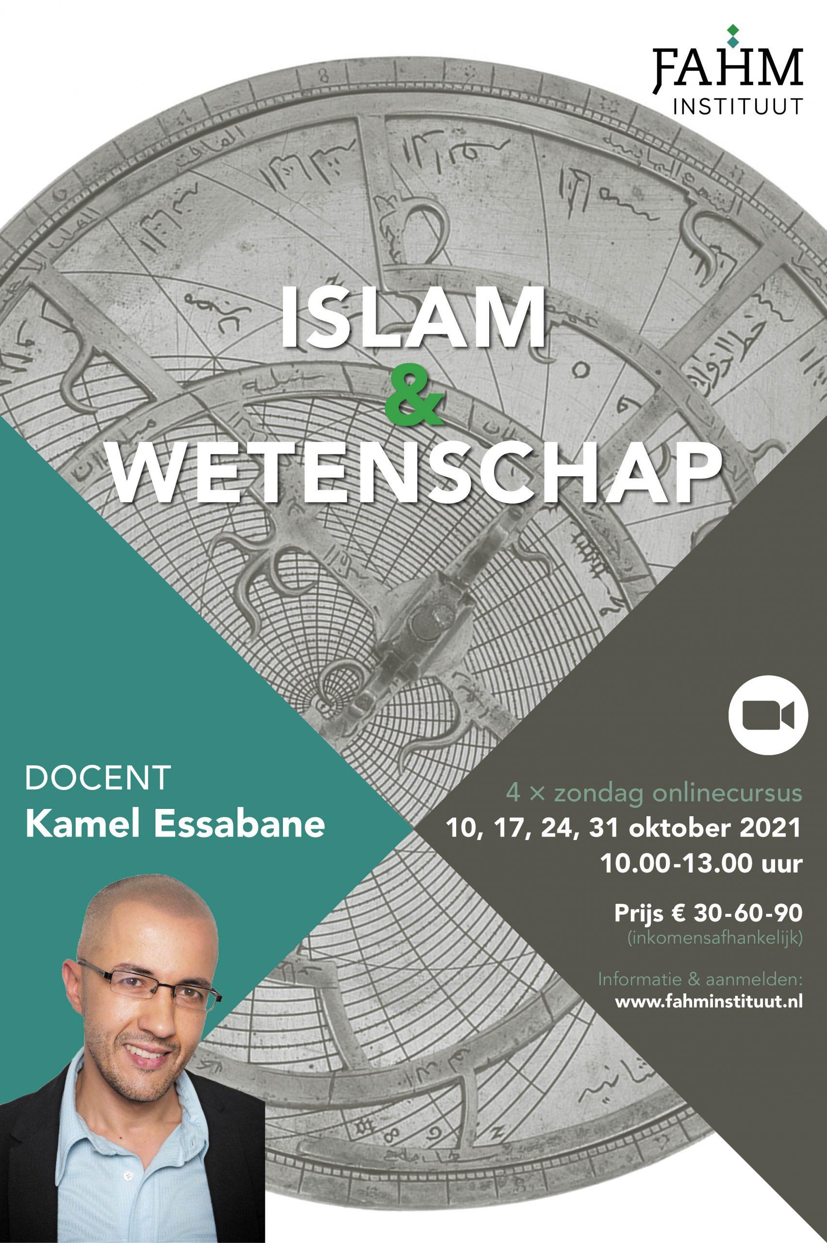 Flyer staand_Islam & Wetenschap